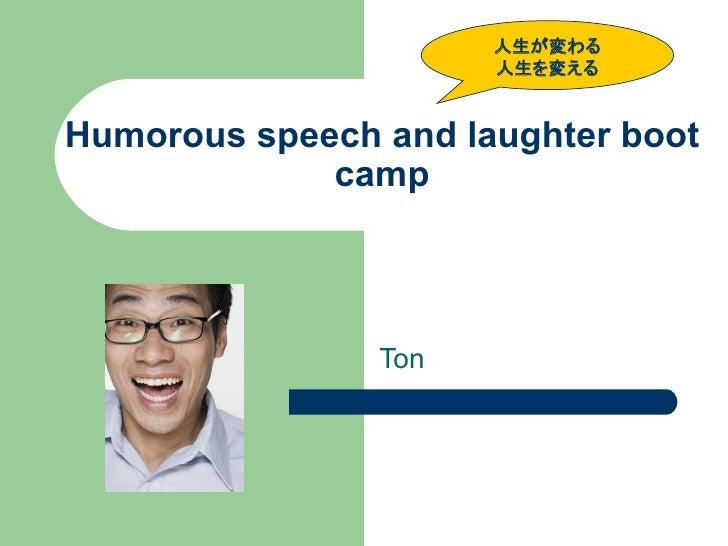 人生が変わる                       人生を変える    Humorous speech and laughter boot              camp                     Ton