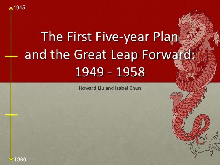 the great leap forward anatomy of The great leap forward was bad for the chinese people, as it ended up with many people dead some people think it to be the biggest famine in history.