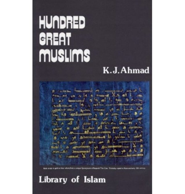 HunOAEO;AE~TmUSLlmsMASJID·AL-NOOR           ._--~Islamic Community ofNonbem CaJIftwnII .P.O. Box410186             . .J~Fr...