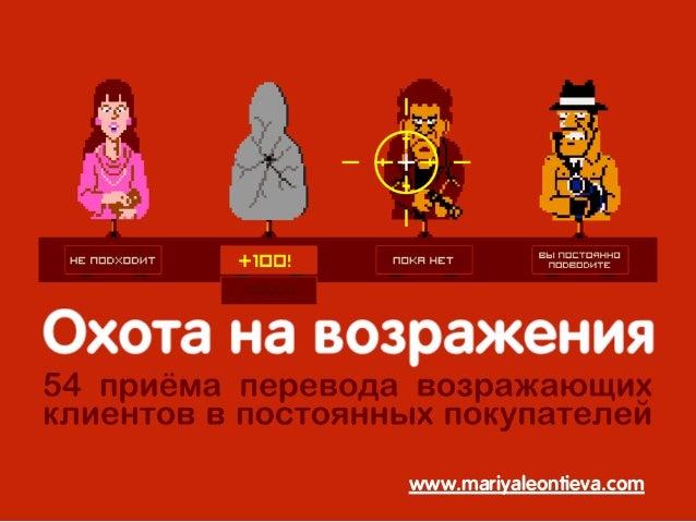 www.mariyaleontieva.com