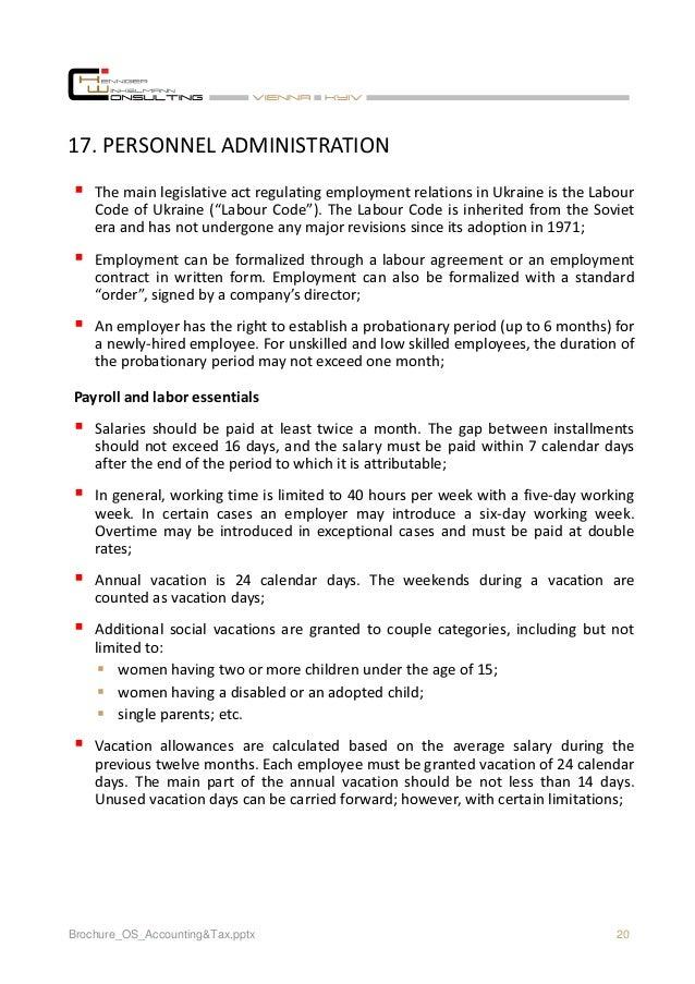 tax sharing agreement template - free employee loan agreement template ukraine