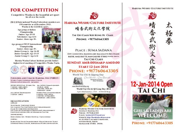 for competition  Haruka Wushu Culture Institute  Competitive Wushu is the beautiful art sport for all over the world.  IWU...