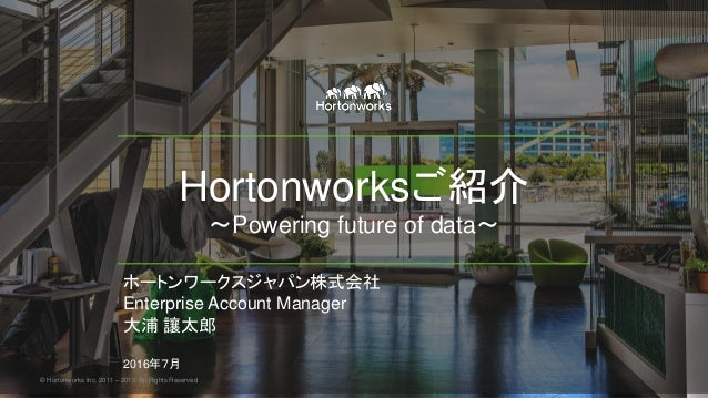 Page1 © Hortonworks Inc. 2011 – 2014. All Rights Reserved Hortonworksご紹介 〜Powering future of data〜 ホートンワークスジャパン株式会社 Enterp...