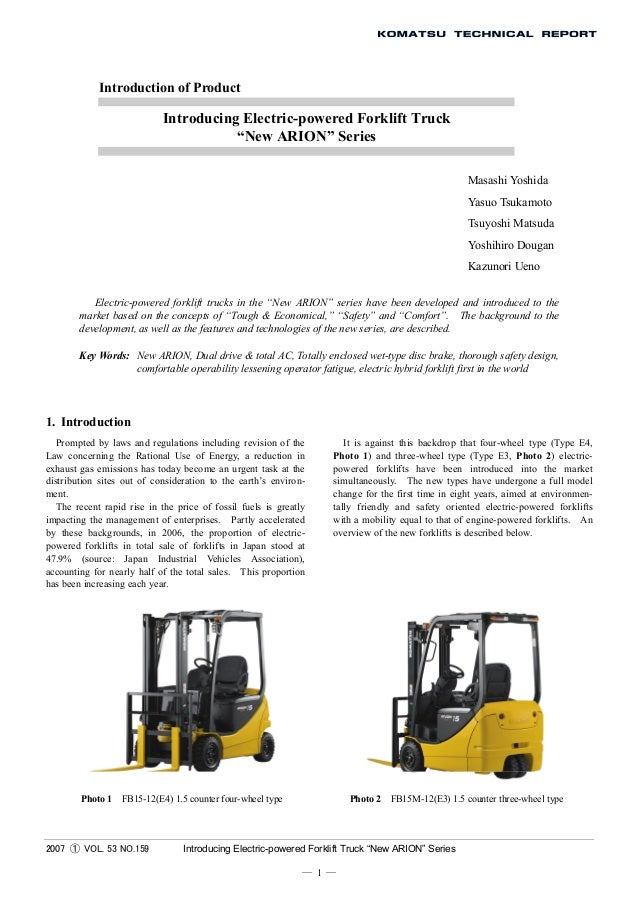 Komatsu fb15m 2 operator manual array hybrid komatsu rh slideshare net introduction of product introducing electric powered forklift fandeluxe Choice Image