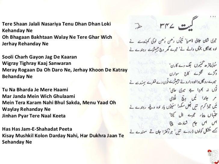 KARLE GUNAAH lyrics from Ugly Aur Pagli movie / album ...