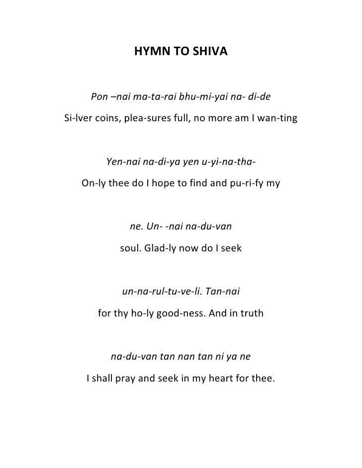 Hymn To Shiva