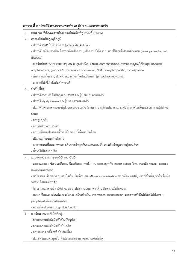 mineralocorticosteroid deficiency