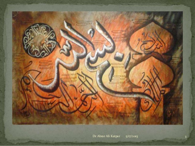 Dr Abrar Ali Katpar  5/17/2013  1