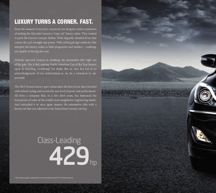 Hyundai Genesis Car Brochures