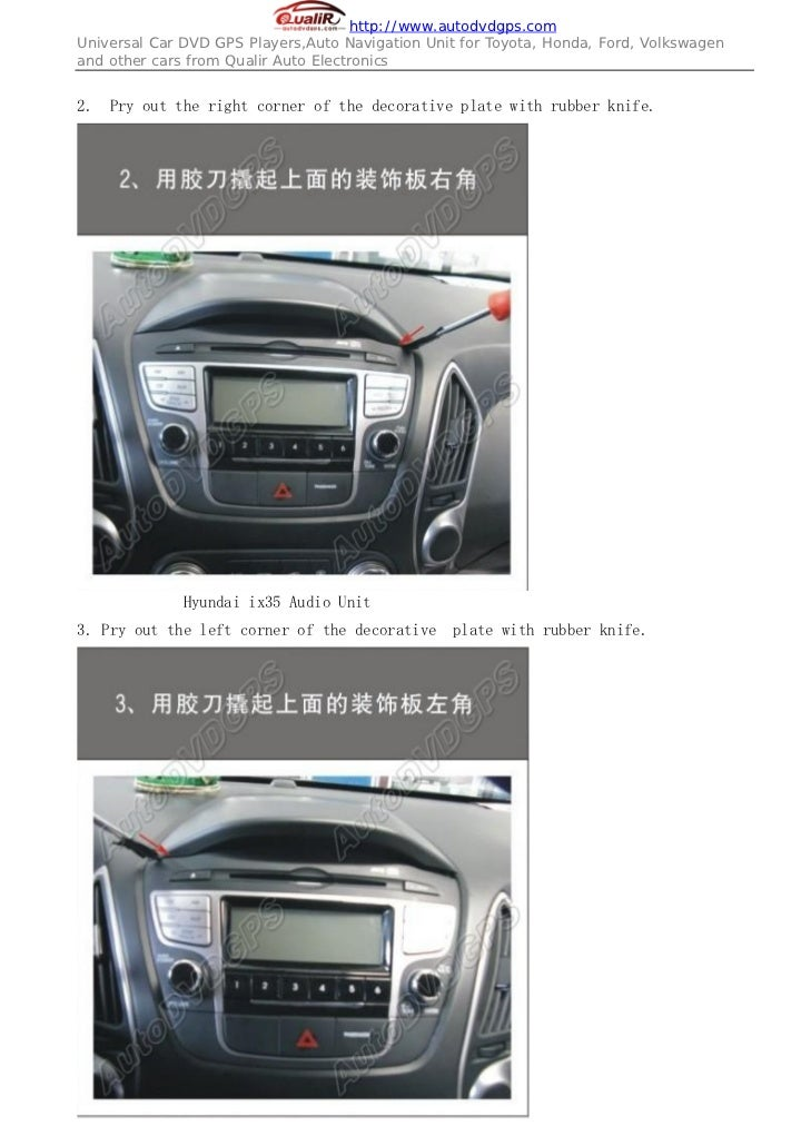 hyundai tucson ix35 gps navigation system installing guide. Black Bedroom Furniture Sets. Home Design Ideas
