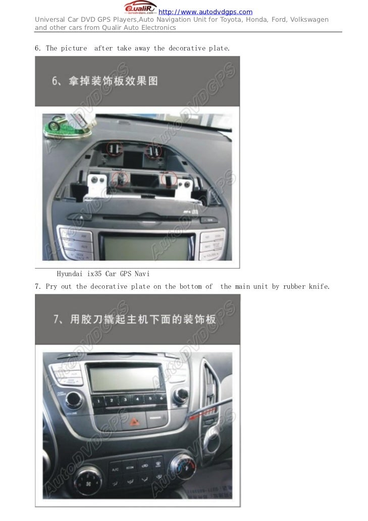 hyundai tucson ix35 gps navigation system installing guide. Black Bedroom Furniture Sets. Home Design Ideas
