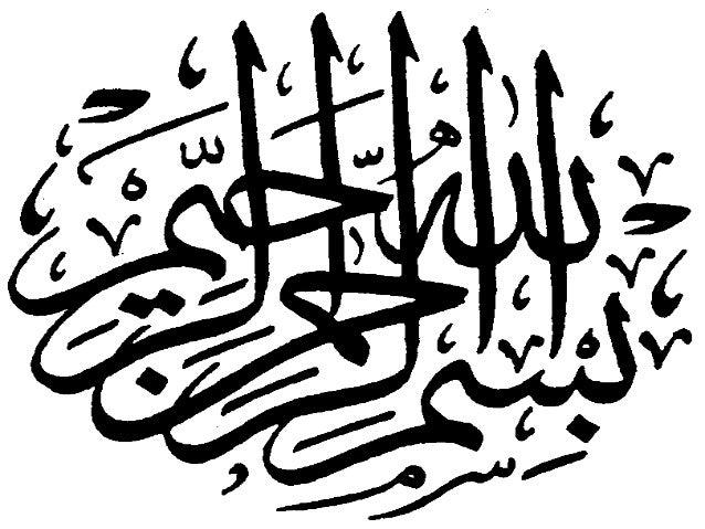 Dr. Mustafa Zuhair Mahmoud B.Sc; SUST {Khartoum, Sudan} M.Sc; AAU {Khartoum, Sudan} & JUREI {Philadelphia, USA} Ph.D, Lude...