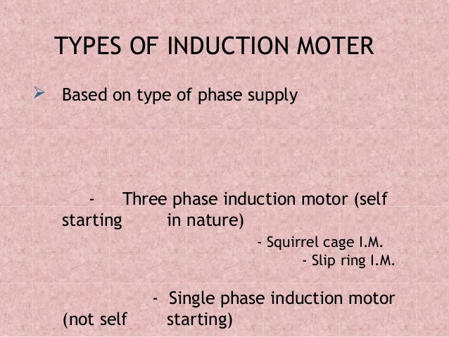Induction Motor Not Starting 28 Images Why A Capacitor
