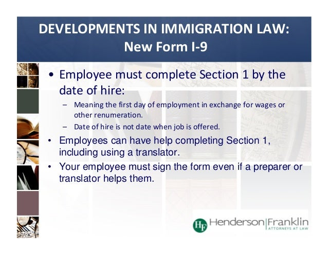 i 94 form means  I 13 ins and out presentation