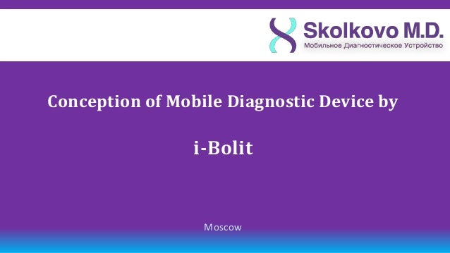Conception of Mobile Diagnostic Device by                 i-Bolit                  Moscow