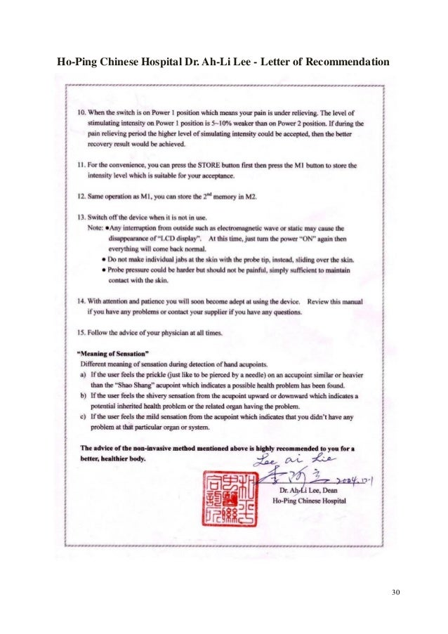 30 Ho-Ping Chinese Hospital Dr. Ah-Li Lee - Letter of Recommendation