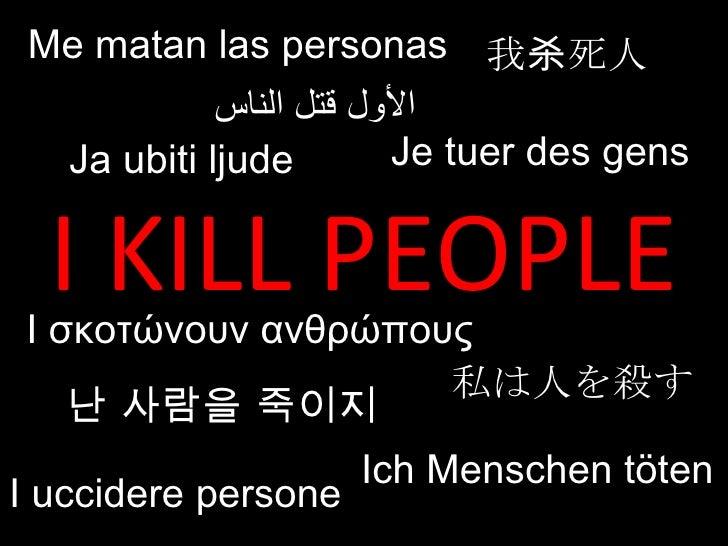 I KILL PEOPLE 我杀死人 Me matan las personas Ich Menschen töten 私は人を殺す I uccidere persone Je tuer des gens الأول قتل الناس I  ...