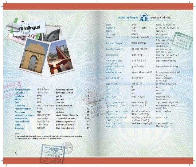 how to speak hindi fluently pdf