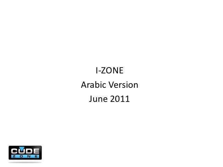 System Snapshots<br />June 2011<br />