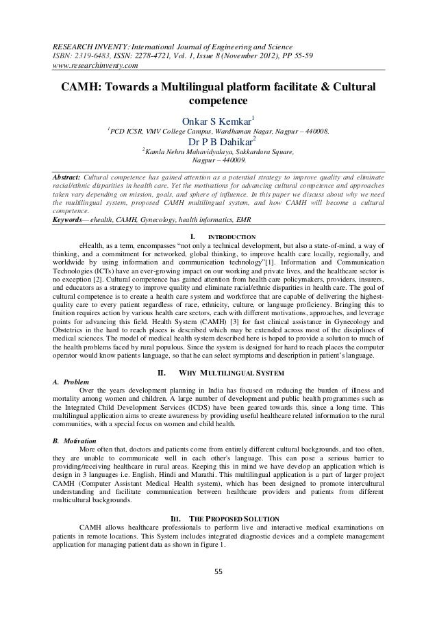 RESEARCH INVENTY: International Journal of Engineering and ScienceISBN: 2319-6483, ISSN: 2278-4721, Vol. 1, Issue 8 (Novem...