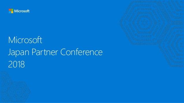 Microsoft Japan Partner Conference 2018