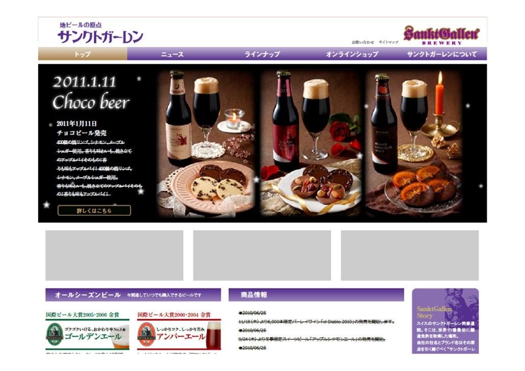 お知らせ                           お知らせ       © 2010 Makoto Shimizu          8