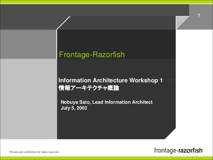 1     Frontage-Razorfish   Information Architecture Workshop 1 情報アーキテクチャ概論  Nobuya Sato, Lead Information Architect July 5...