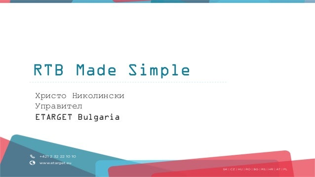 RTB Made Simple ETARGET Bulgaria