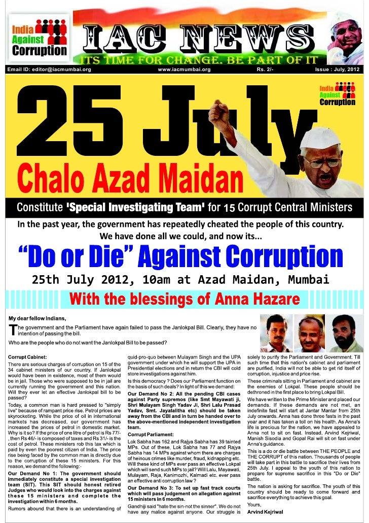 Iac july issue new