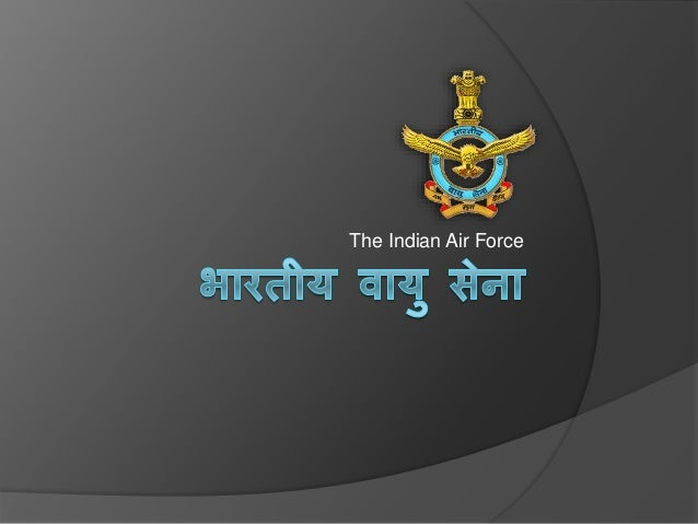 Indian Air Force Quotes In Hindi: Indian Air Force