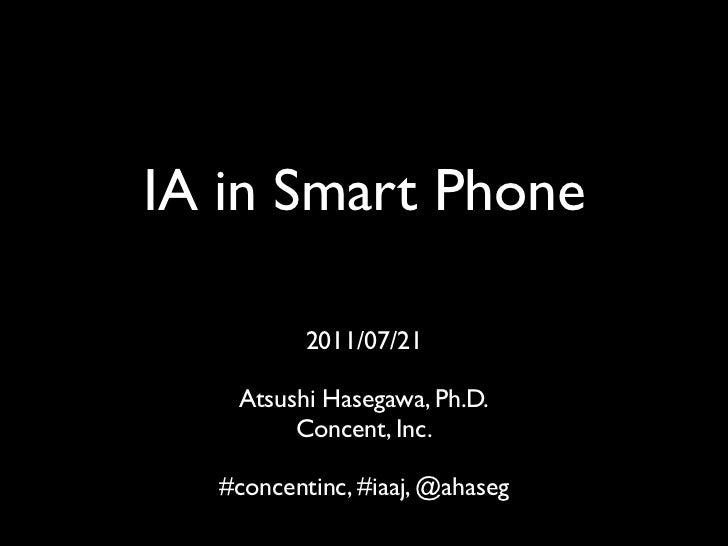 IA in Smart Phone          2011/07/21   Atsushi Hasegawa, Ph.D.        Concent, Inc.  #concentinc, #iaaj, @ahaseg
