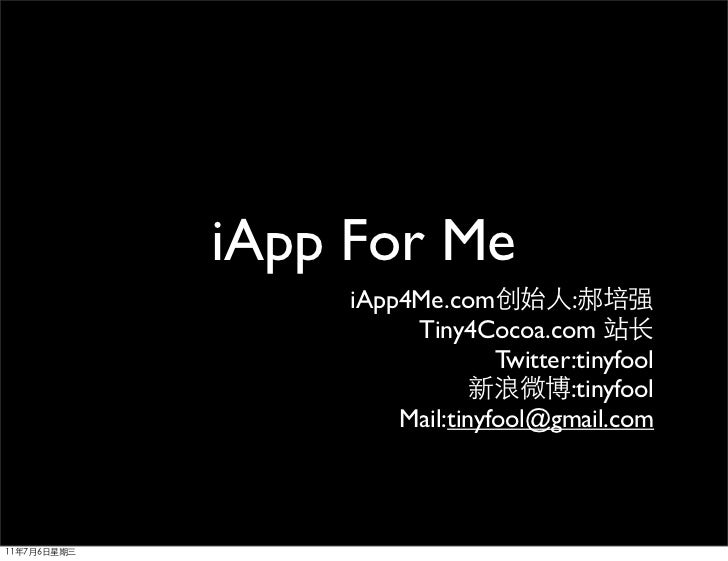iApp For Me     iApp4Me.com          :          Tiny4Cocoa.com                   Twitter:tinyfool                         ...