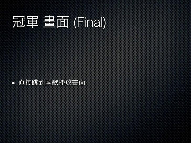 (Final)