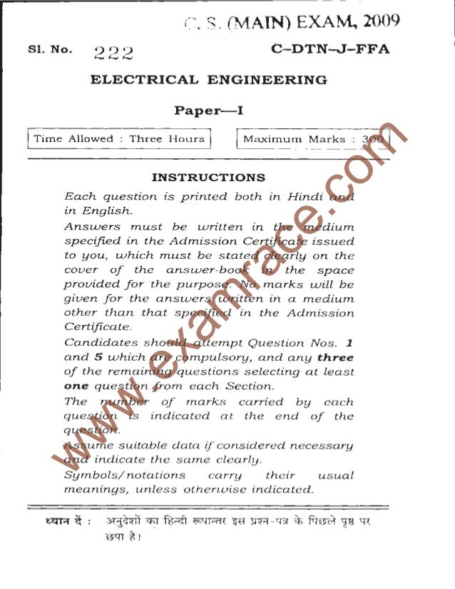 Fabulous Ias Mains Electrical Engineering 2009 Wiring Digital Resources Counpmognl