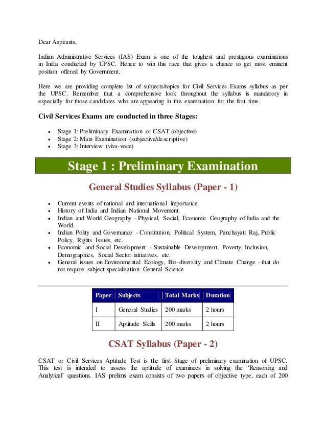 IAS SYLLABUS PDF 2016 PLANNER EBOOK