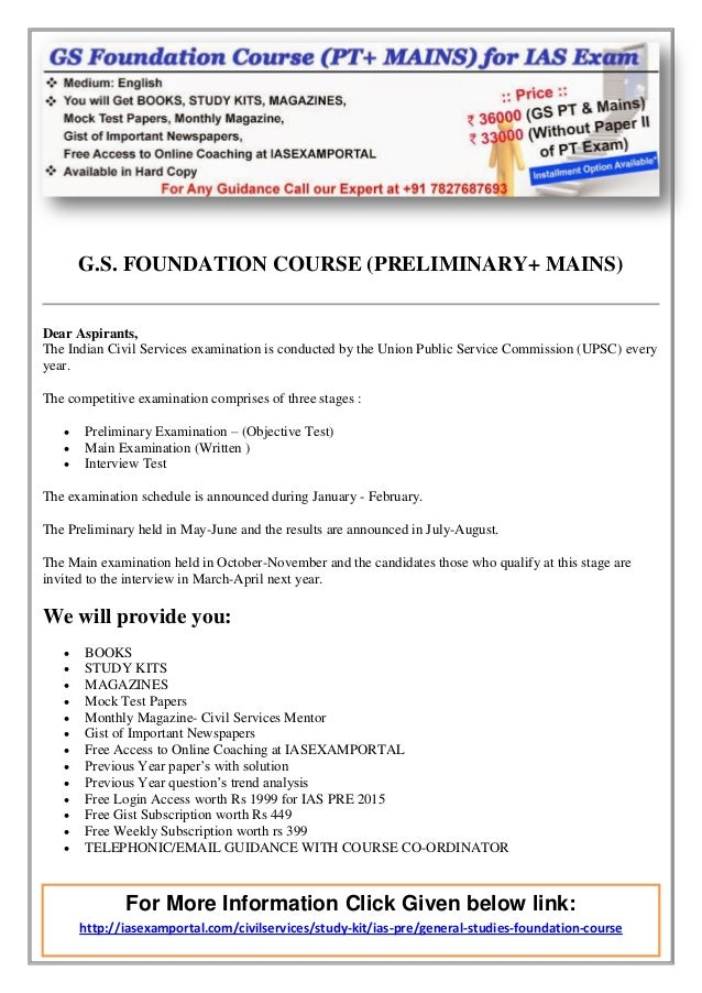 csat paper 2 2015 pdf