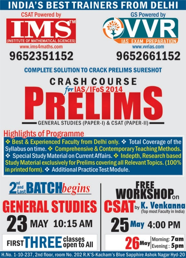 IAS Prelims 2014 Crash Course Starting with GS &CSAT in Hyderabad
