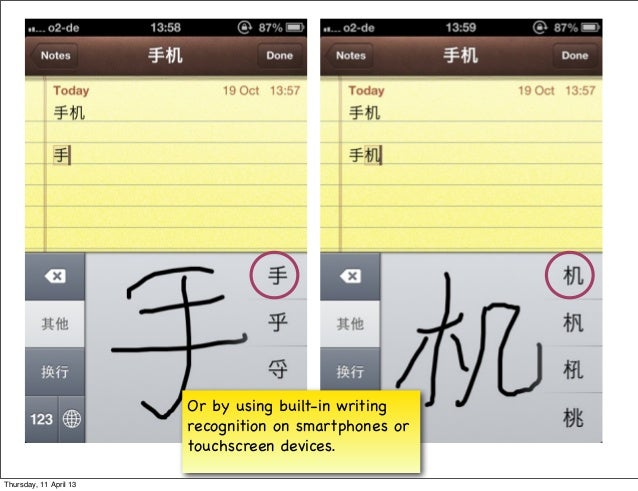 Or by using built-in writing                        recognition on smartphones or                        touchscreen devic...
