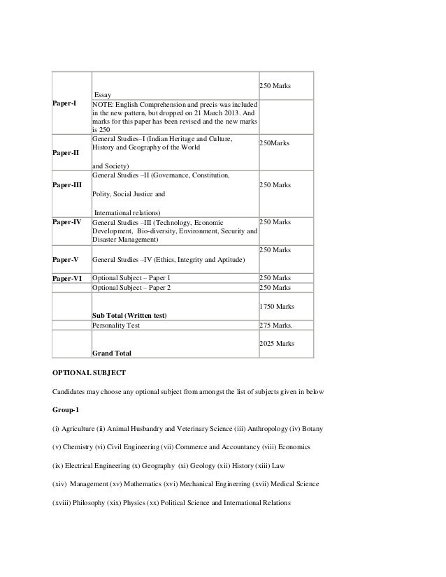 Ip address assignments xiaomi box