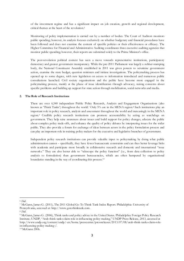 example of public policy paper