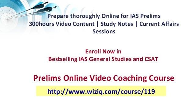 Last Minute Tips To Crack IAS Prelims | IAS Planner
