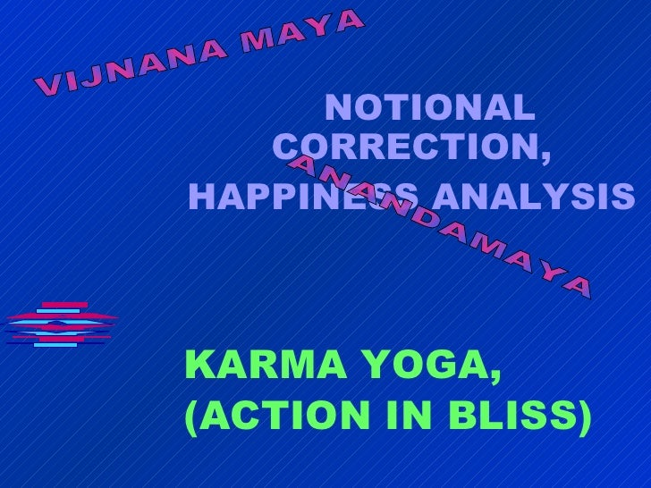 analysing the concept of karma The model of motivation is based upon a definition of motivation as a  to  analyze the influences and outcomes of motivation on employee performance    in one of our country's renowned banking sector, karmasangsthan bank  limited.