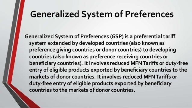 gstp agreement