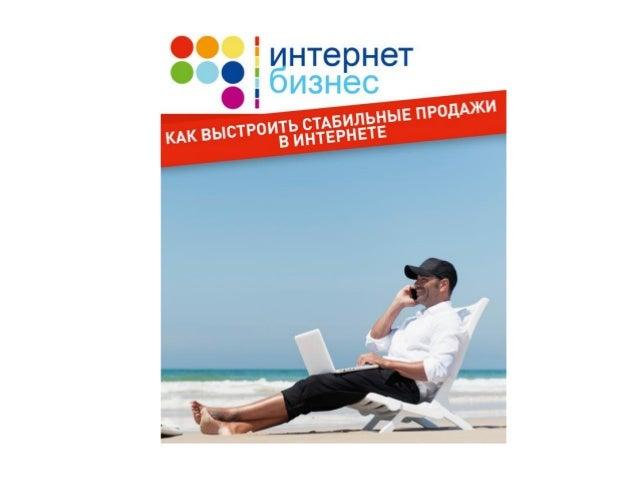 42. Справочник Яндекса