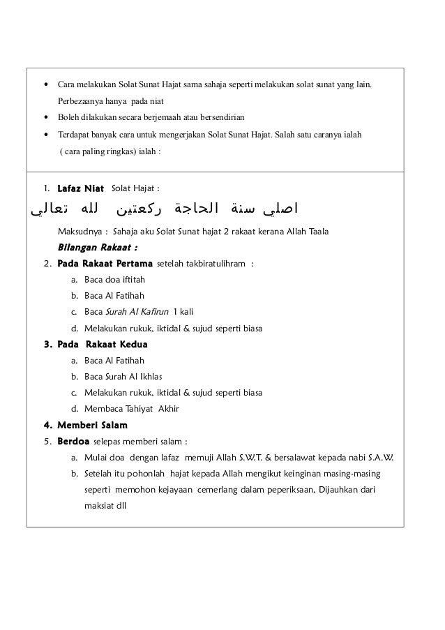 Panduan Solat Sunat Taubat Ebook Download
