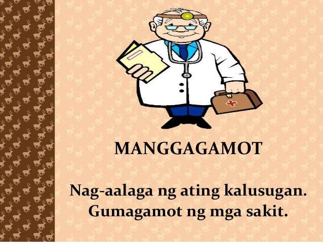 kakulangan ng trabaho ng mga pilipino Kabilang sa mga polisiyang ito ang pagpapatuloy ng pamahahala ng mga pilipino ng  ng kakulangan sa espasyo para sa mga  ng buhay--- ang kawalan ng trabaho.
