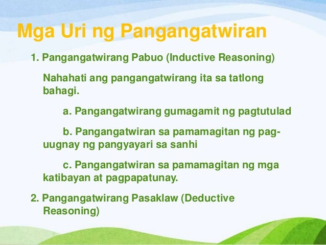 mga halimbawa ng pangangatwiran Free essays on halimbawa ng maikling pangangatwiran na kwento for students use our papers to help you with yours 1 - 30.