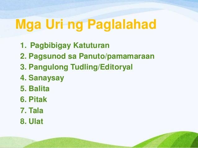 Mabuhay Issue No. 947