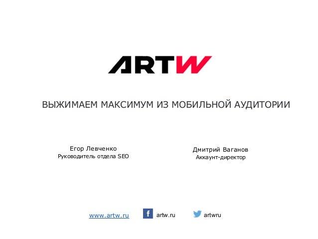 ǪȃǮǰǴǨǭǴǴǨDzǹǰǴǻǴǰǯǴǶǩǰdzȄǵǶDZǨǻǬǰǺǶǸǰǰ  artw.ru  ǬȔȐȚȘȐȑǪȈȋȈȕȖȊ  ǨȒȒȈțȕȚȌȐȘȍȒȚȖȘ  ǭȋȖȘdzȍȊȟȍȕȒȖ  ǸțȒȖȊȖȌȐȚȍȓȤȖȚȌȍȓȈ6(2  ZZZDU...