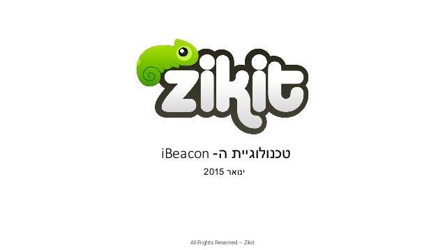 ה טכנולוגיית-iBeacon ינואר2015 All Rights Reserved – Zikit